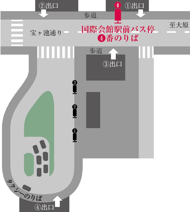 京都バス「国際会館駅前」バス停のりば