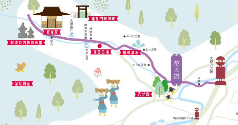 花の道地図