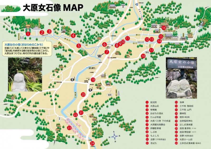 大原女の小径・石像MAP