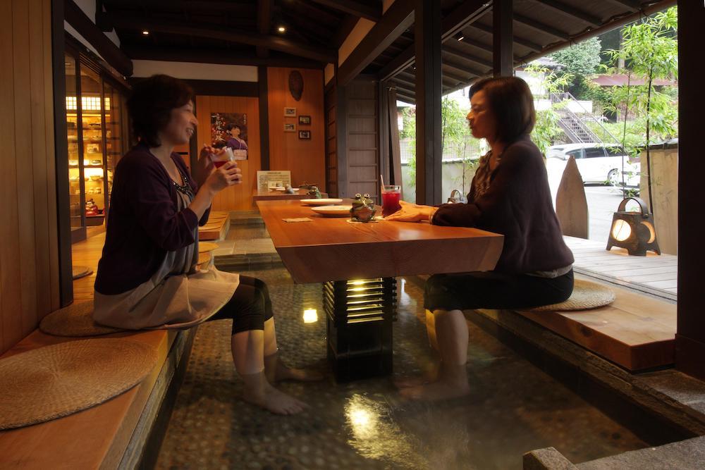 大原山荘 足湯カフェ
