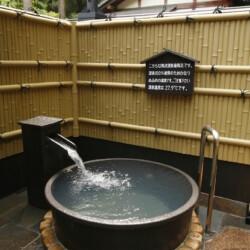 大原山荘 露天風呂